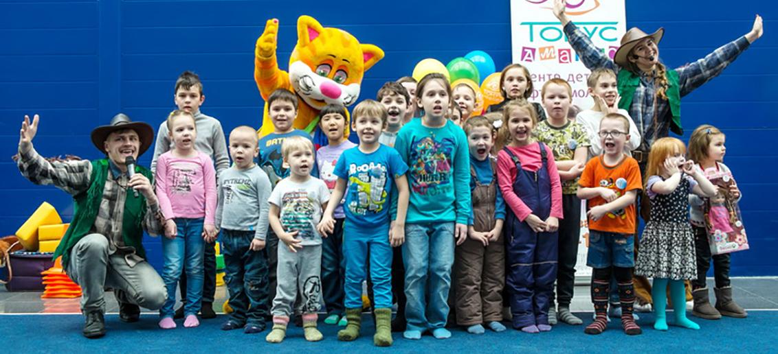 Отчет о празднике в честь открытия Центра детской офтальмологии «Тонус АМАРИС»