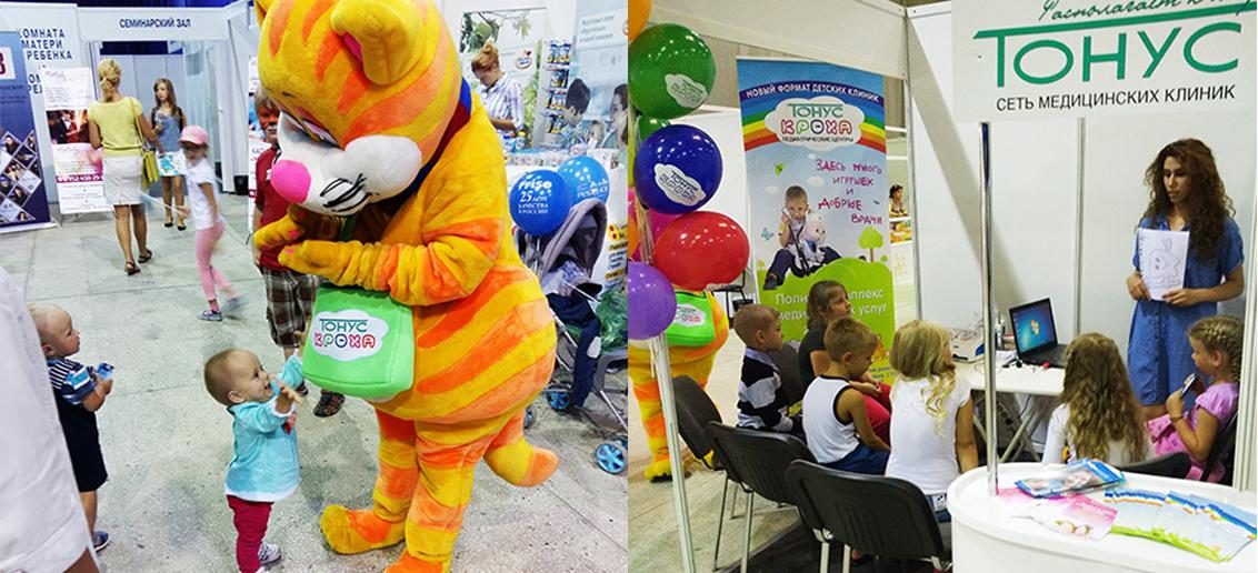 Всероссийский детский фестиваль вместе с детской стоматологией «Тонус КРОХА»!