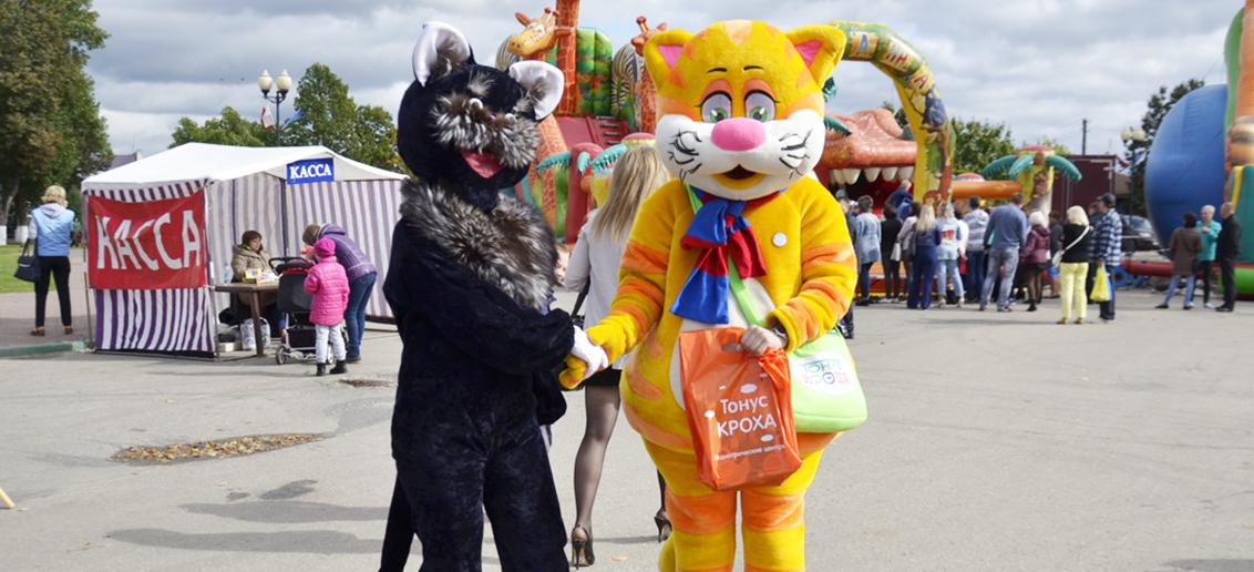 «Тонус КРОХА» на праздновании Дня города Семенов
