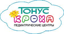 Тонус КРОХА