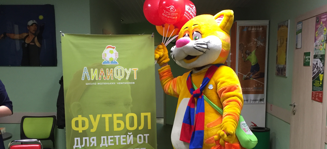 «Тонус КРОХА» принял участие в «Празднике футбола»!